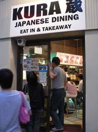 Japanese noodle bar in Sydney